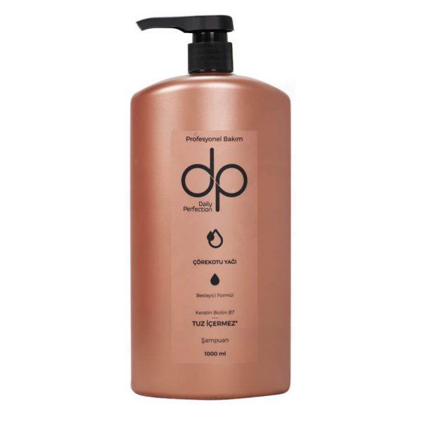 شامپو دکس dp dex حاوی روغن زیره سیاه مناسب برای تمامی موها حجم 1000 میلی