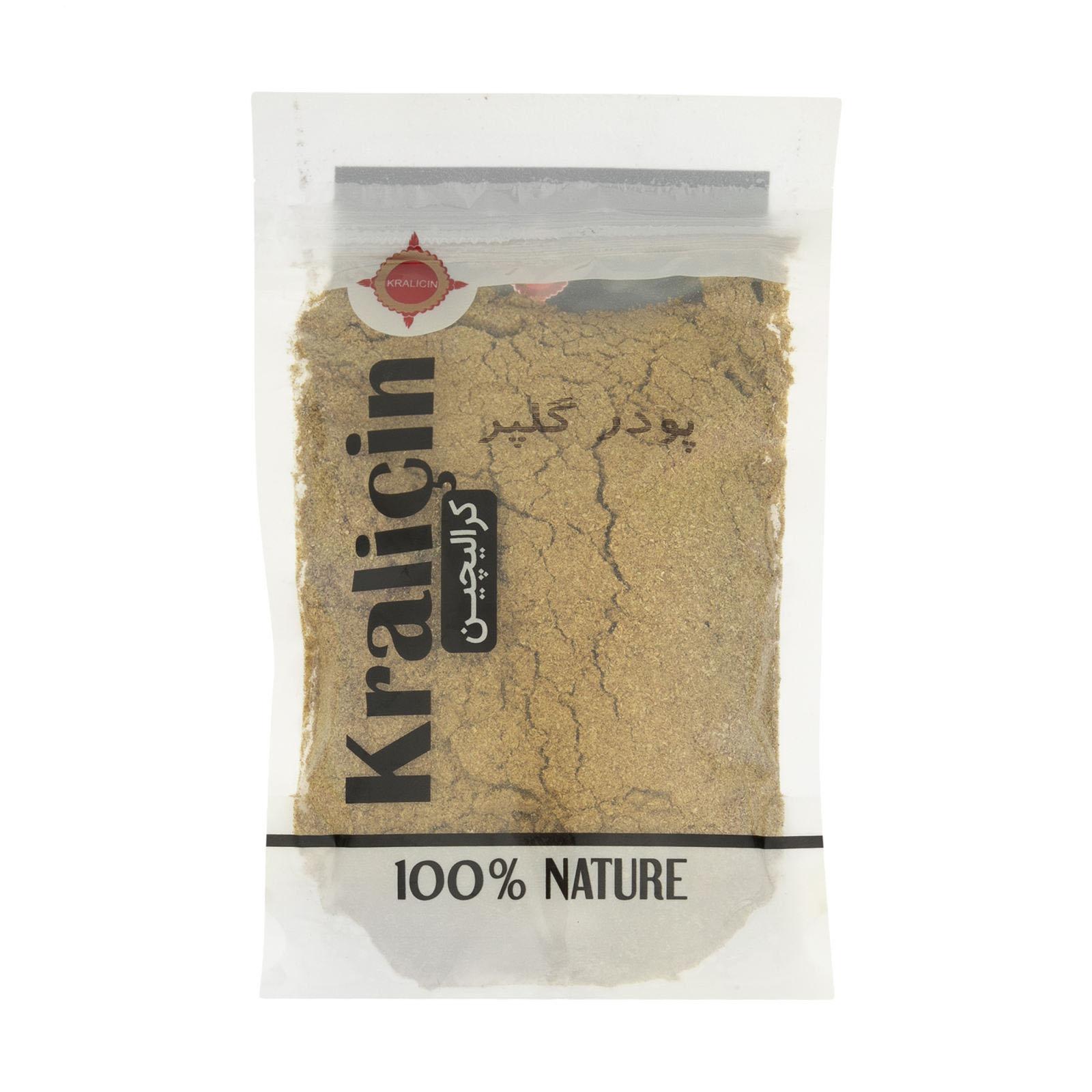 پودر گلپر کرالیچین – ۱۰۰ گرم