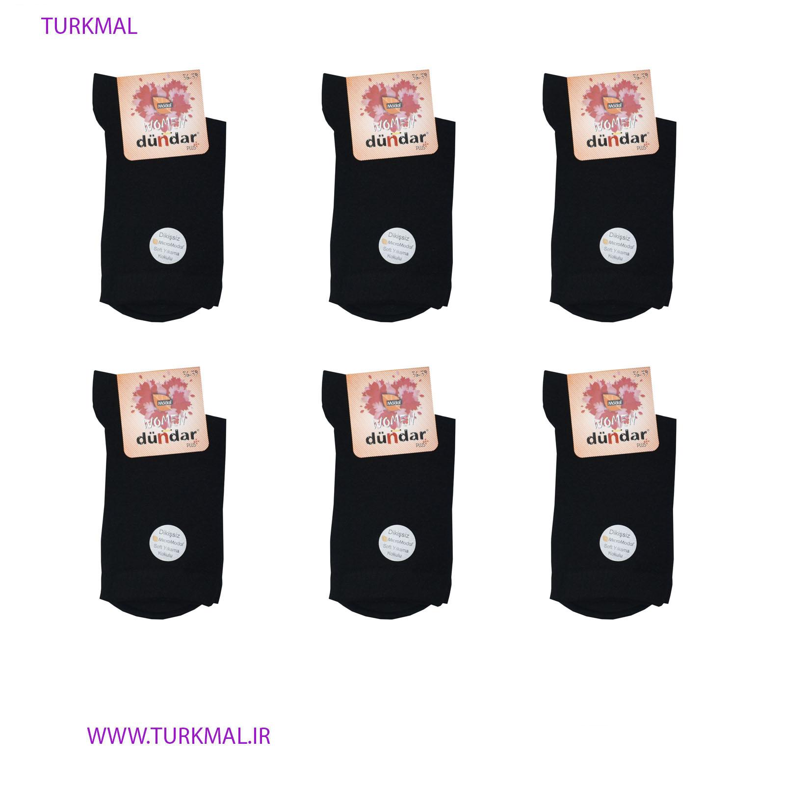 جوراب زنانه دوندارمودال مدل ALO-8585 بسته ۶ عددی