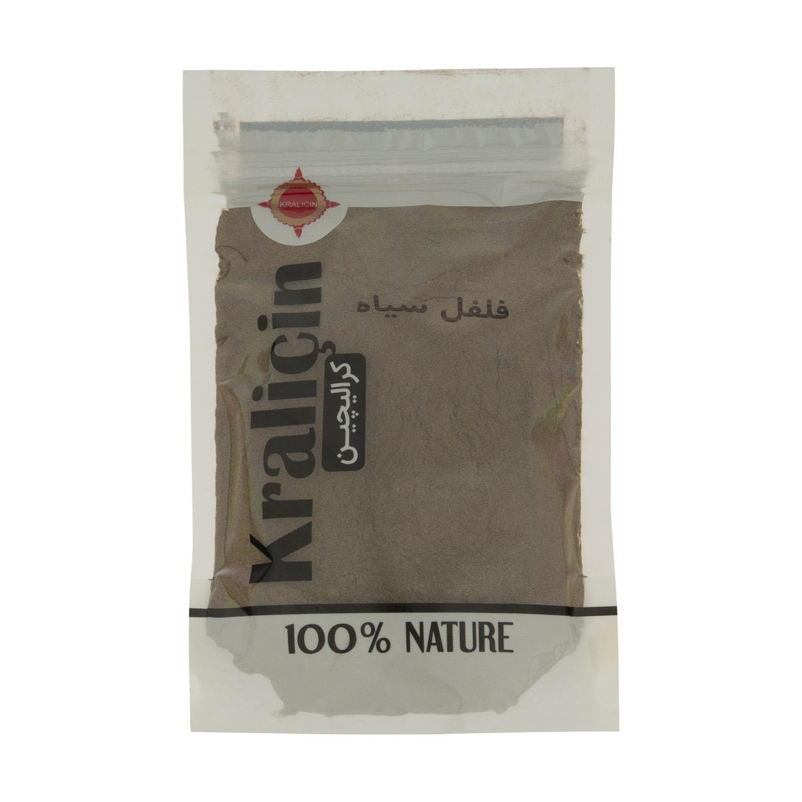 پودر فلفل سیاه کرالیچین – ۱۵۰ گرم